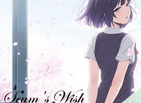 Scums Wish