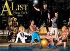 The A List: New York