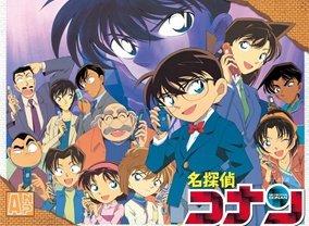 Detective Conan TV Show Air Dates & Track Episodes - Next