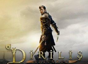 Dirilis Ertugrul TV Show Air Dates & Track Episodes - Next Episode