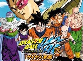 Dragon Ball Kai TV Show Air Dates & Track Episodes - Next