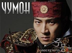 Jumong TV Show Air Dates & Track Episodes - Next Episode